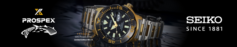 Seiko Prospex Zimbe Limited Edition No.14